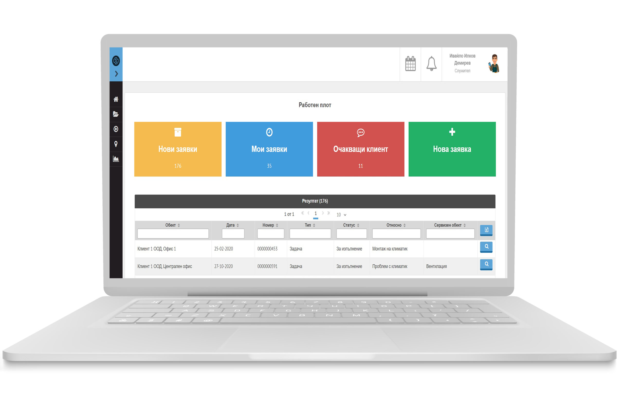 SBSDesk, Ticket System, Field Service, Task Managment, Time tracking
